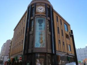 Musée Timepiece (pièces d'horlogeries)