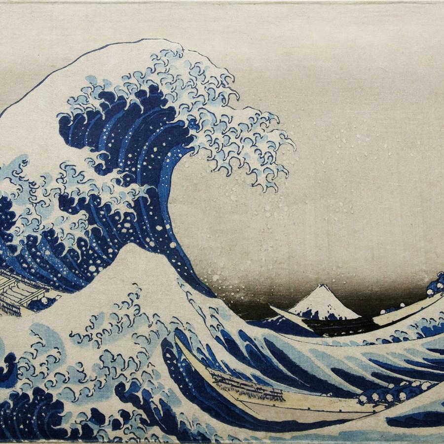 Музей японской ксилографии укиё-э