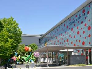 Matsumoto City Museum of Art