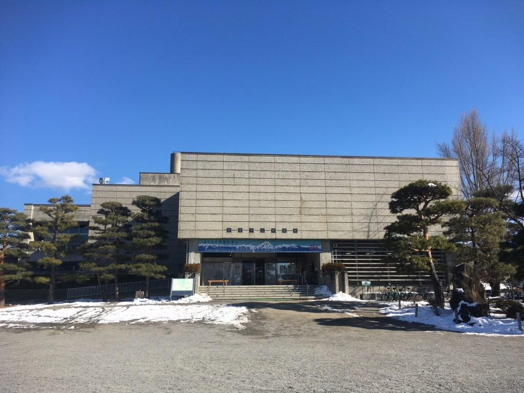 年中行事シリーズ「冬至かぼちゃ」サービス 松本市立博物館