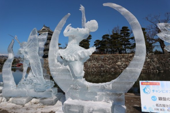 icefestival5