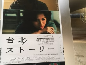 Matsumoto Cinema Select