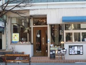 紫阳花 大名町店