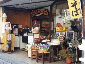 信州土产店 荞麦餐厅 TAKAGI