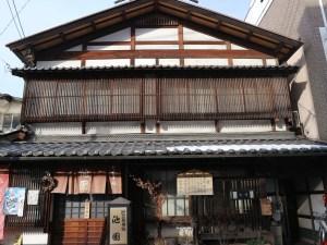 Ikekuni
