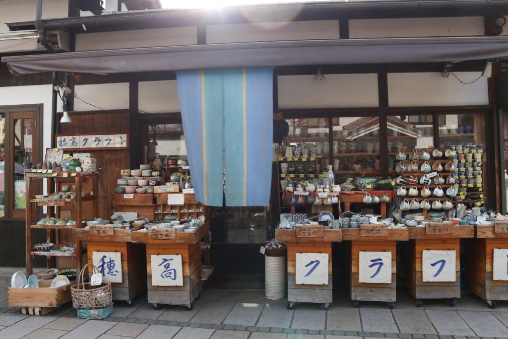 穗高手工藝店