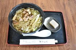 Kamonegi Soba ¥1,350