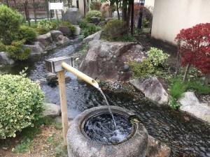 源池水源地