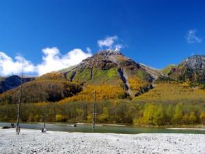 гора Якедаке