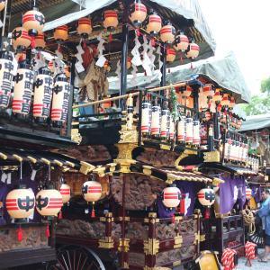 งานเทศกาลเท็นจิน