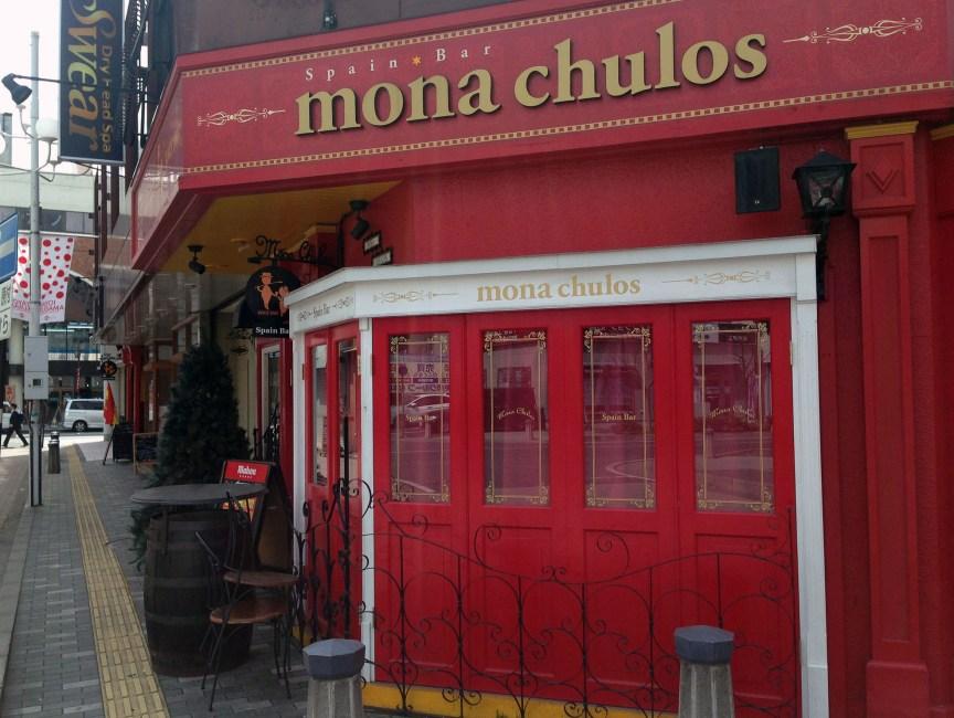 Mona Chulos