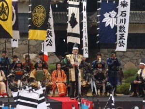 Matsumoto Citizen's Festival and Matsumoto Castle Festival