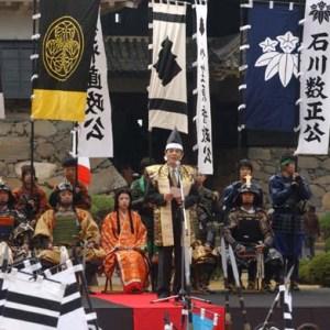 Matsumoto Citizen's Festival and Matsumoto Castle Festival