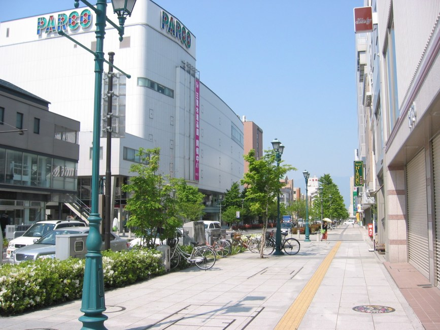 PARCO Department Store