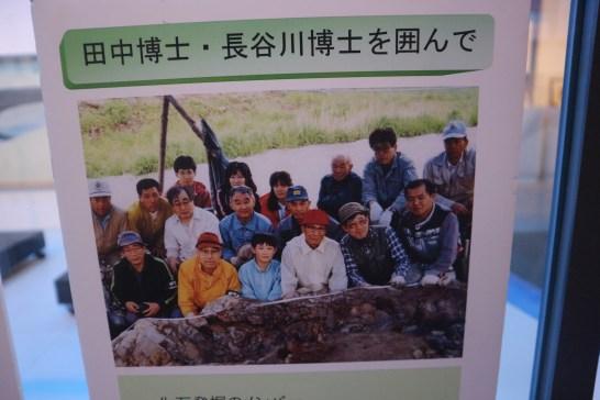 化石館写真
