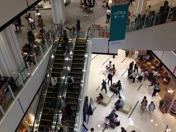 AEON Mall(永旺購物廣場)