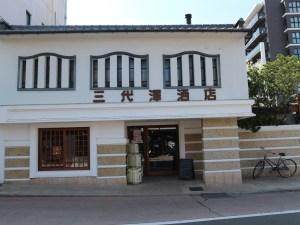 三代澤酒屋