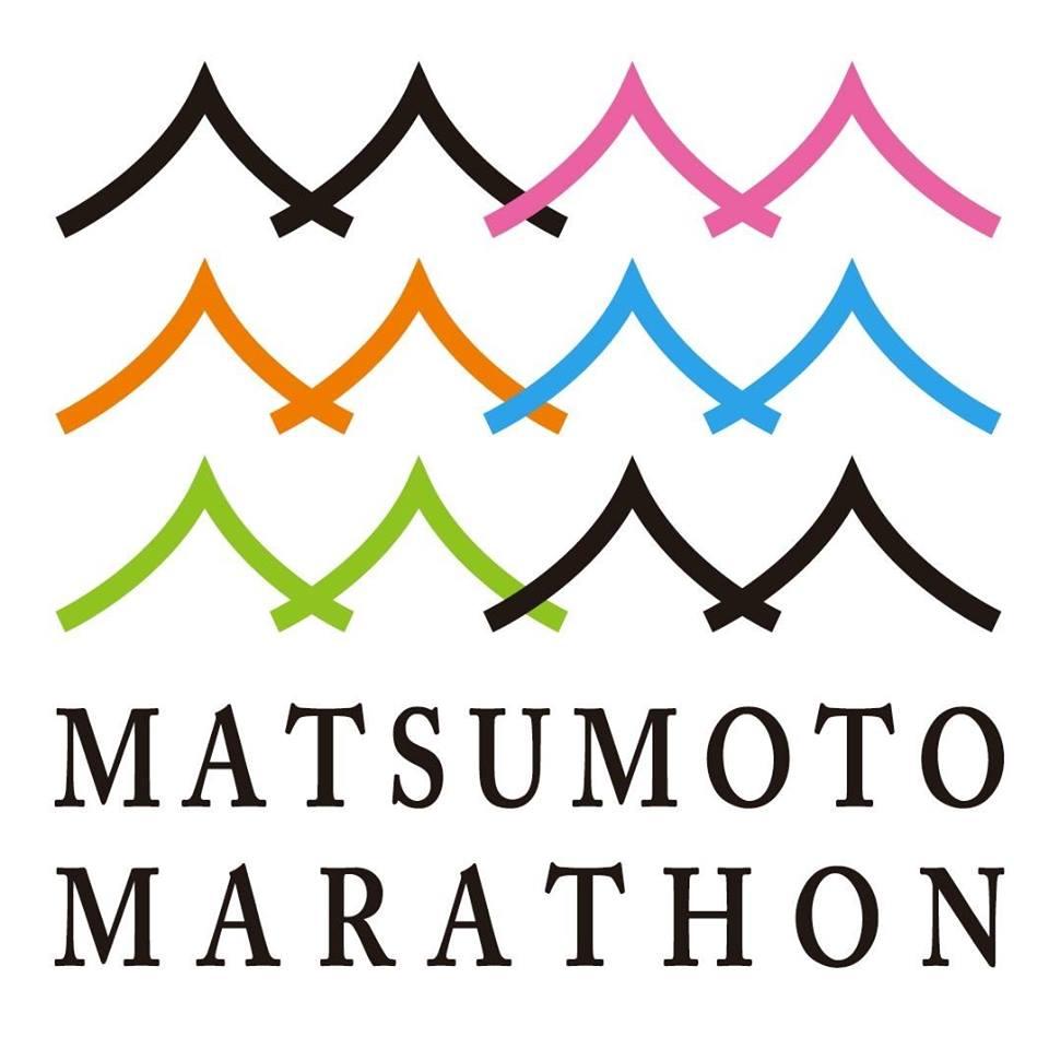 松本マラソン2021中止になりました。