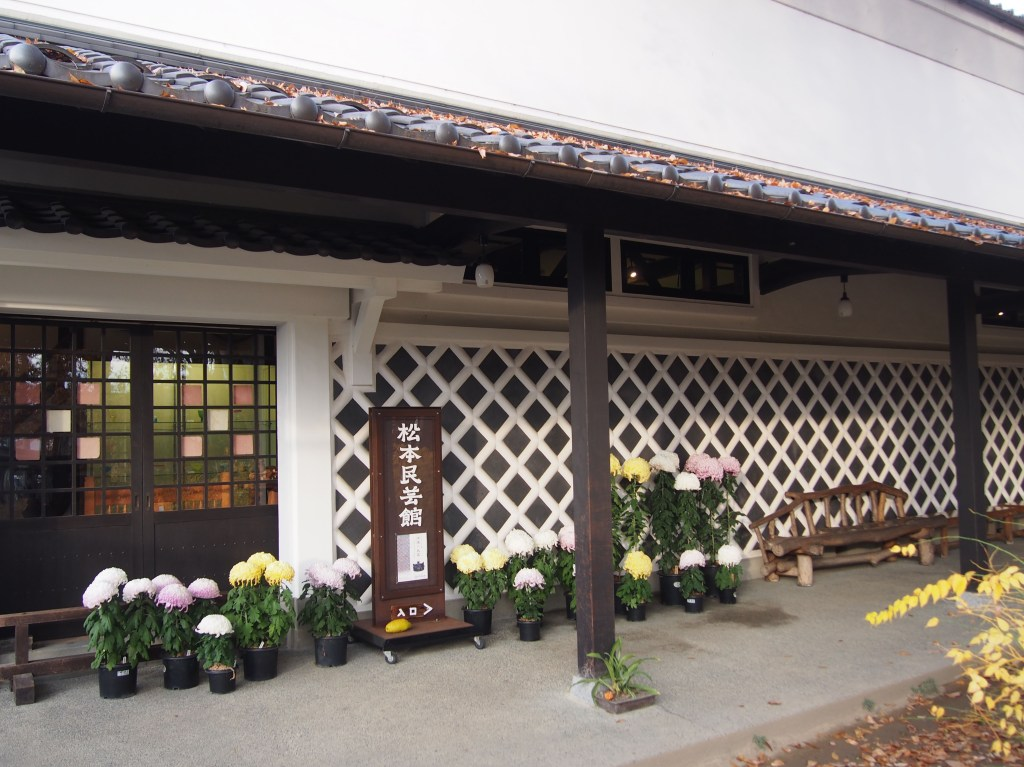 Musée d'artisanat de Matsumoto