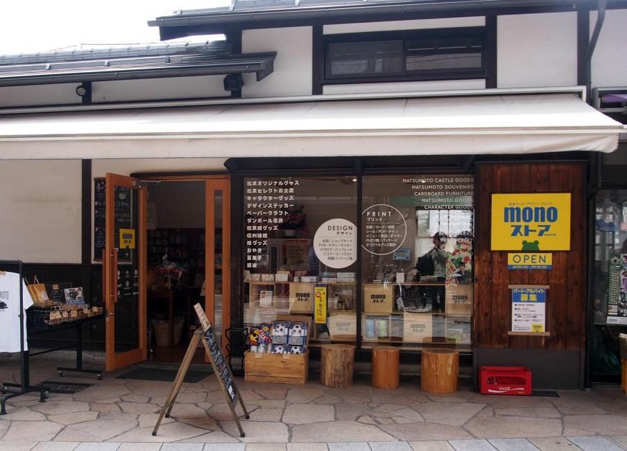 Mono Store