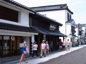 ถนนนากะมาจิ