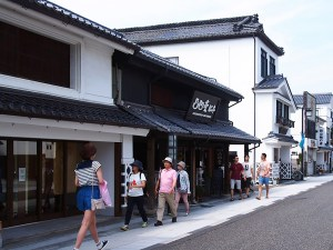 Улица Накамати