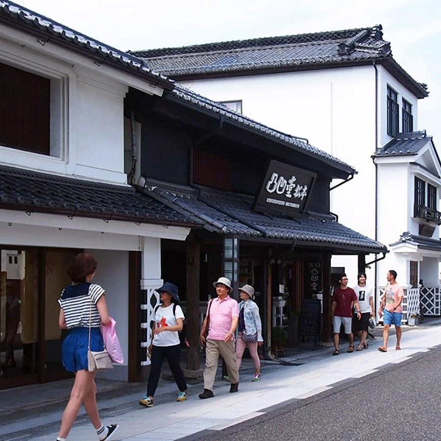 Le Quartier de Nakamachi