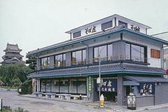 そば庄 松本城店
