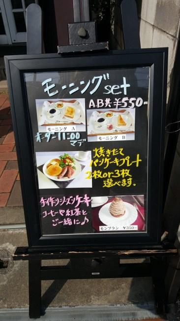Coffee Ito