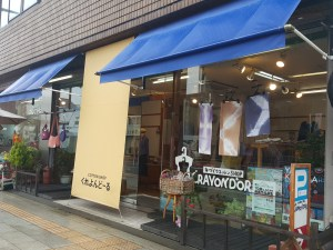 Crayon D'or (Matsumoto Shop)