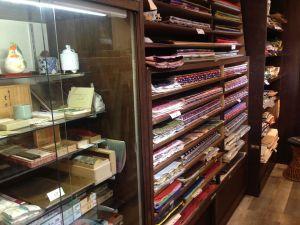 Shimayu – Traditional Japanese Paper