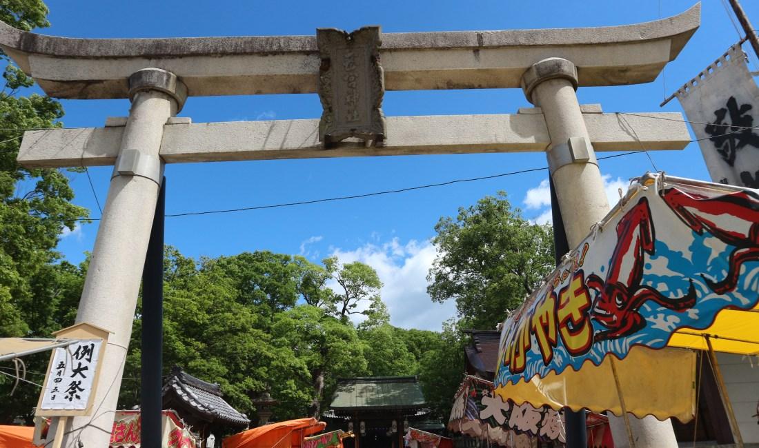 岡宮神社例大祭2018