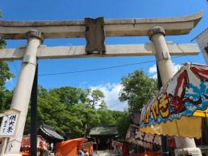 岡宮神社例大祭 令和元年