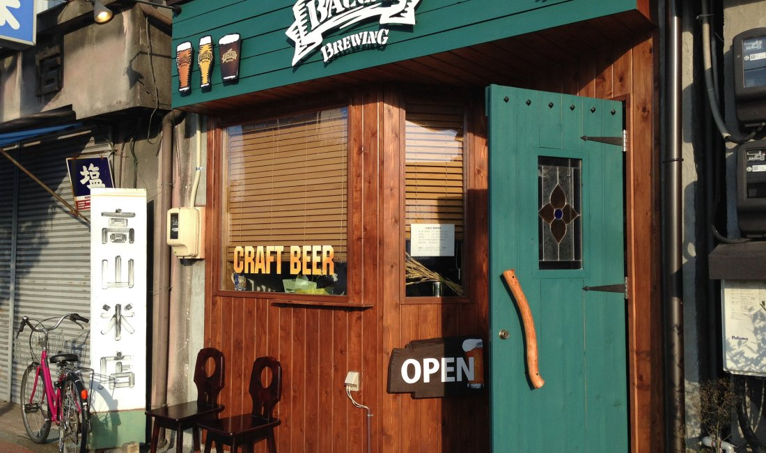 Matsumoto's Newest Micro-brewery: Bacca Brewing
