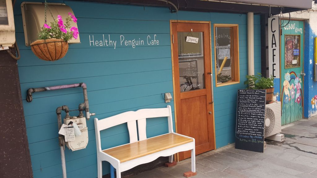 Healthy Penguin Cafe