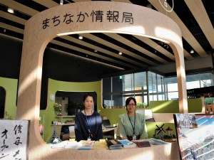 Experience Information Center (Shinmai Media Garden)