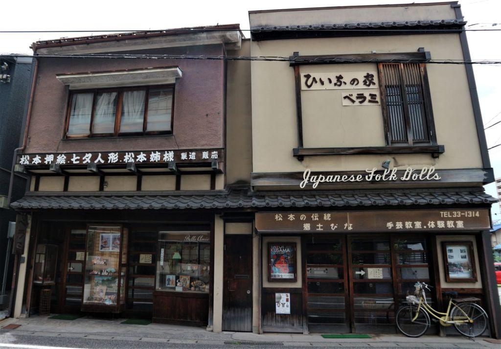 ベラミ人形店