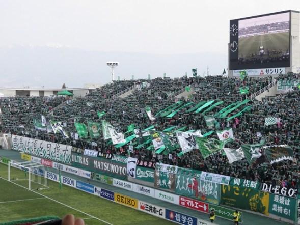 2018 明治安田生命 J2リーグ 第36節 松本山雅FCVS 愛媛FC