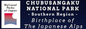 Chubusangaku National Park Southern Region
