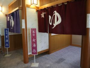 松本で雨や雪の日に家族でも楽しめるお勧めスポット 松本の温泉