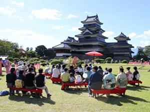 第45回 国宝松本城「合同茶会」*中止になりました。