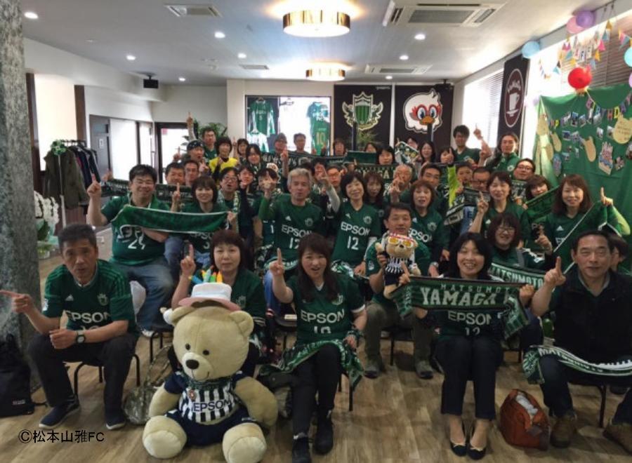 喫茶山雅 「松本山雅FC」ルーツの店