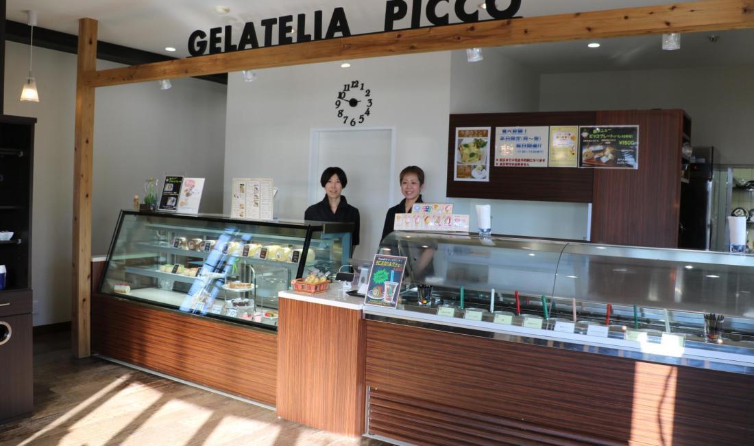 GELATERIA PICCO 松本(神田) 旬のジェラートが魅力