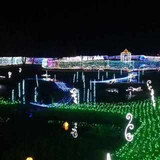 Illuminations au Parc d'Azumino