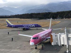 日本海拔最高の机场(松本空港)