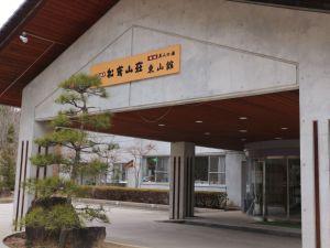 信州松本四賀の里 松茸山荘(東山館)