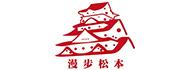 Facebook 漫步松本。日本長野旅遊推薦