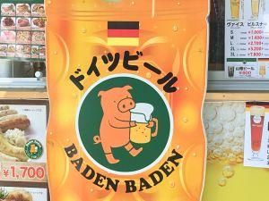 Oktoberfest auf Japanisch