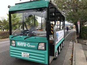 低速電動巴士