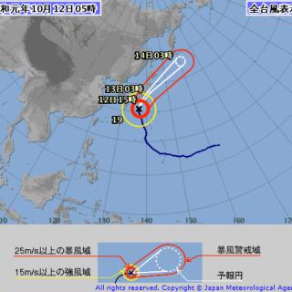 松本市台風第19号による交通機関・イベント中止情報など